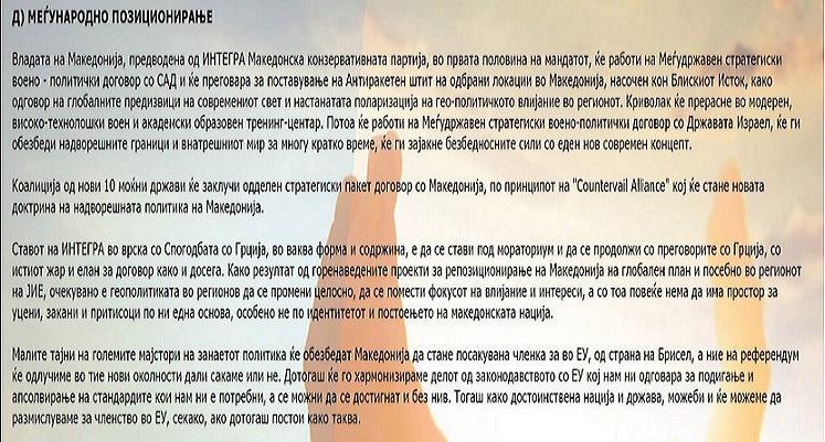kolozeg.info